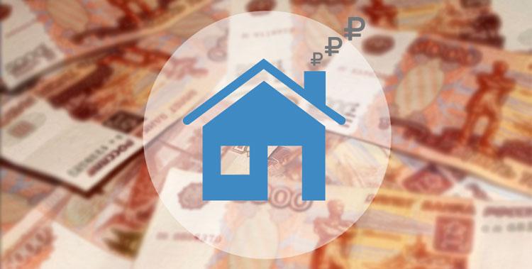 С 2019 года меняется порядок представления отчетности по налогу на имущество организаций