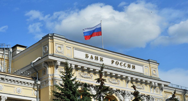 Банк России снизил ключевую ставку до 7,5 процентов.