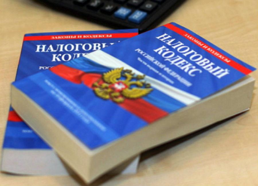 Апрельские поправки в НК РФ: отмена 4 НДФЛ и вычет НДС при «экспорте» работ и услуг