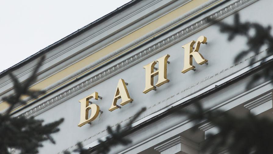 Заградительные тарифы банков: как подстраховаться