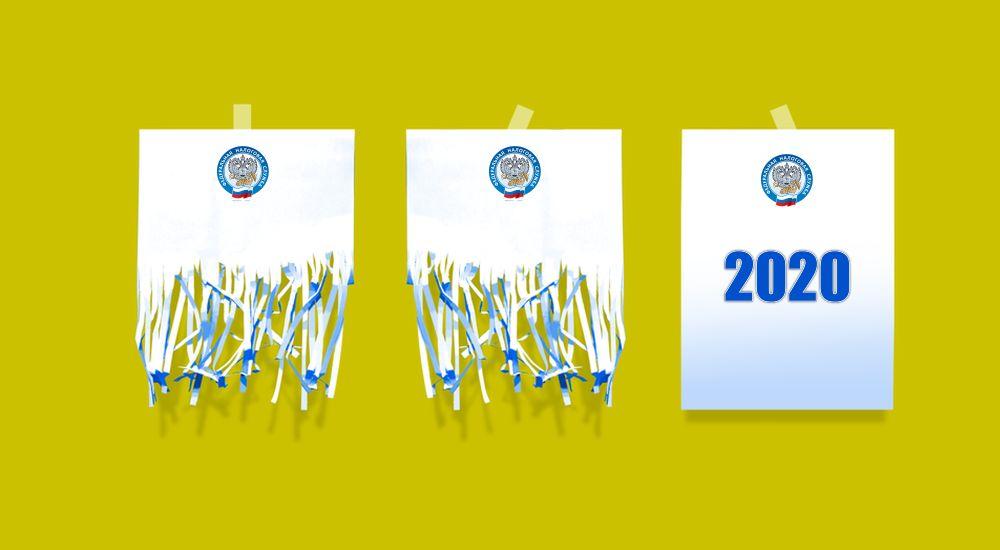 Негативные и позитивные изменения для ИП в 2020 году