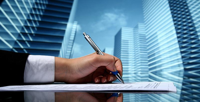 С 1 октября узнать о результате регистрации бизнеса станет проще